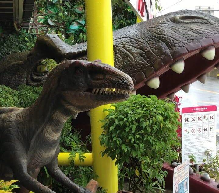 恐竜パーク 受付