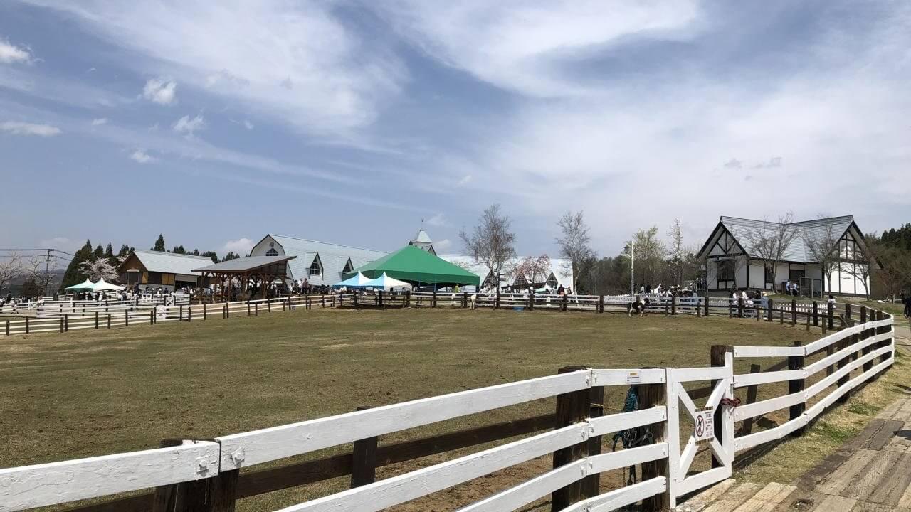 牧歌の里牧場風景