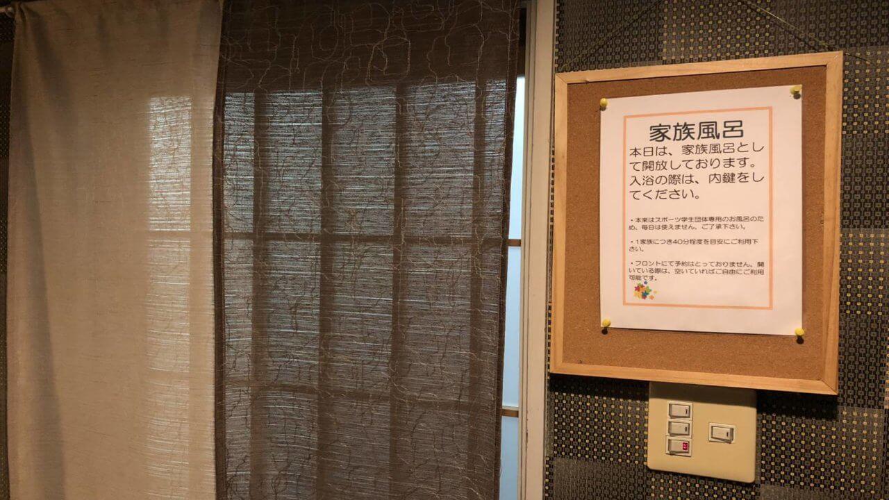 ホテルセンチュリー宮崎家族風呂入口