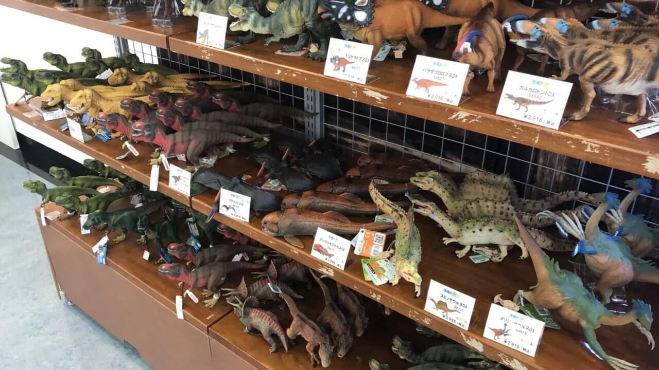 福井県立恐竜博物館のおみやげの恐竜