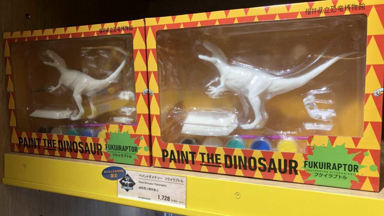 恐竜博物館お土産の塗り絵できる恐竜