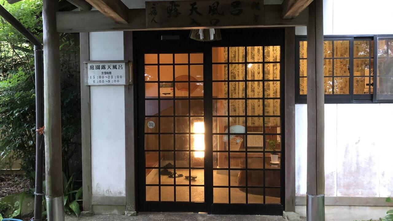 三重県の旅館扇芳閣の露天風呂入口
