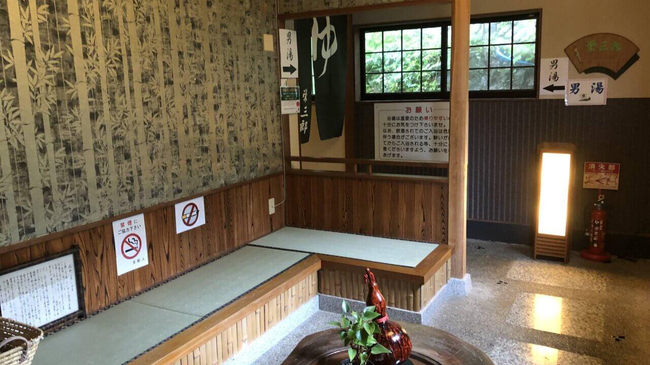 三重県の旅館扇芳閣の庭園露天風呂待合
